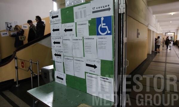 ЦИК наново обработва протоколите от изборите