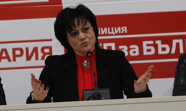 Нинова оставка не дава! БСП обединила левите