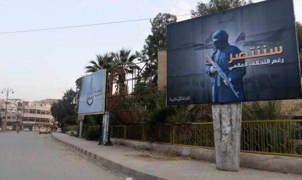 ИД държи изплашени жители като жив щит в Ракка