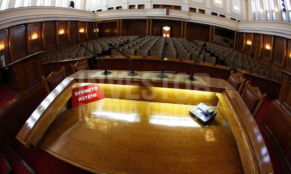 Официално: Новите депутати на Патриотите, ДПС и Воля