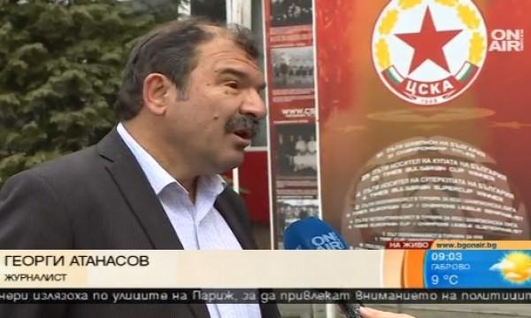 Врагове на ЦСКА пречели на възраждането на клуба