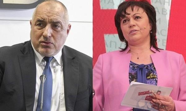 (Не) възможната коалиция ГЕРБ - БСП