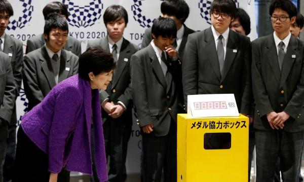 От смартфон до медал: Отличията от Токио 2020 – рециклирани
