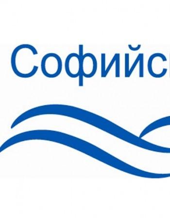 Вижте къде няма да има вода на 3 април в София