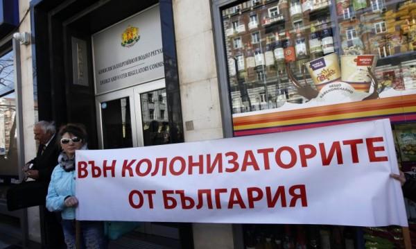 Скъпият газ изкара десетки на протест пред КЕВР
