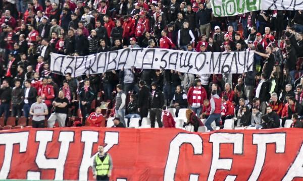 ЦСКА-София отнесе жестоко наказание заради диктора
