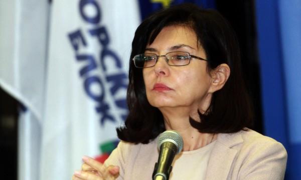 Кунева хвърли оставка, дава път на другите в ДБГ