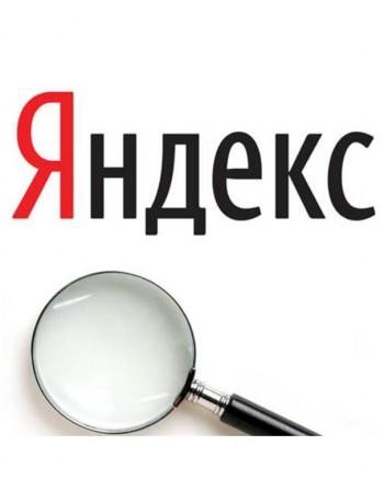 Почивка, покупки, имоти... Руснаците харесват България