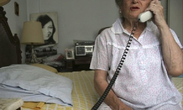 """""""Солена"""" съпричастност – 21 бона за """"спецакция"""""""