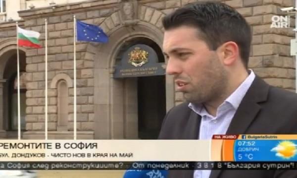 Започват ударни ремонти на ключови булеварди в София