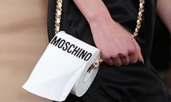 Модните тенденции: Чанта с роло тоалетна хартия