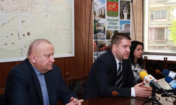 """Стара Загора ще решава съдбата на """"Бедечка"""" с референдум"""
