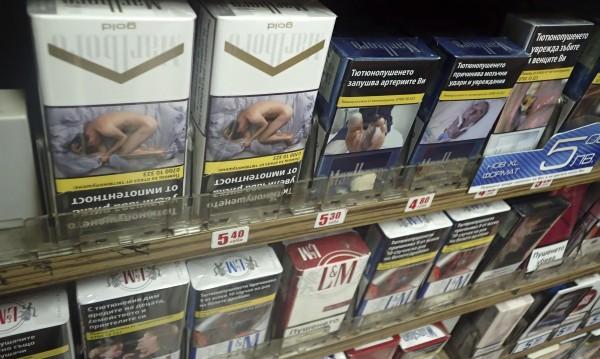 """Булгартабак"" продаде водещи марки на British American Tobacco"