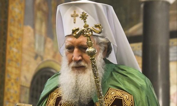 Патриархът до Борисов: ... и Господ да ви помага!