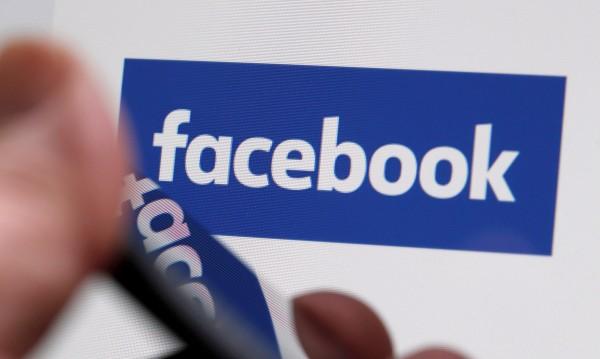 Facebook блокира 30 000 фалшиви акаунта във Франция