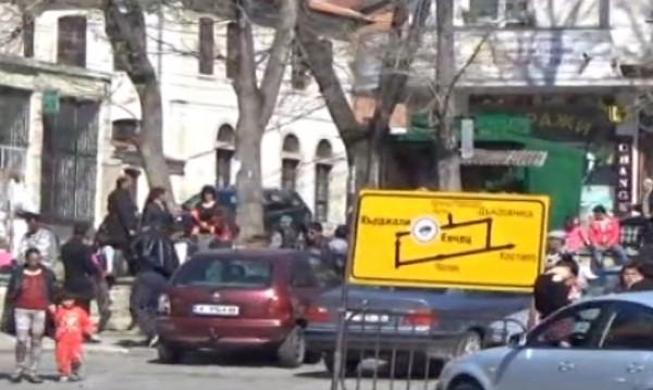 Кърджали на протест заради изчезнало момиче