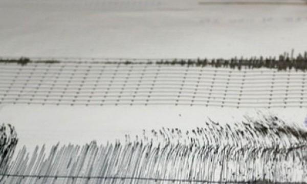 6,1 по Рихтер разтърси Северната част на Чили