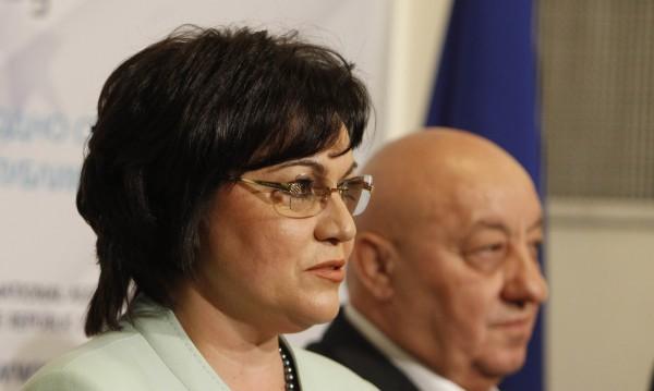 Нинова обяви червения курс: Опозиция и алтернатива на ГЕРБ
