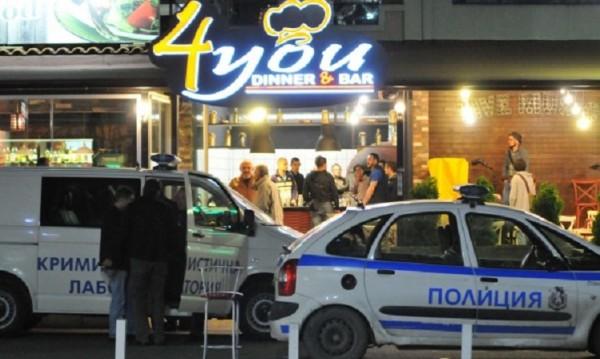 """Гори """"4 you"""" – ресторантът, където бе прострелян Митьо Очите"""