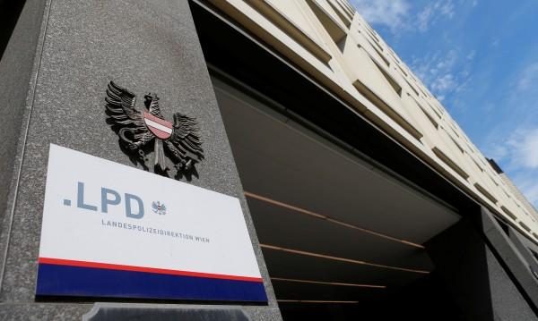 Членове на антидържавно движение арестувани в Австрия