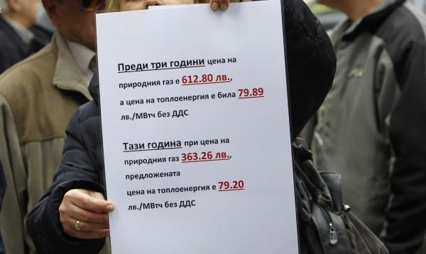 Прокуратурата срещу КЕВР за поскъпването на газа