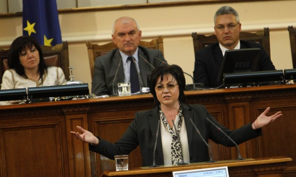 Борисов поиска министър от БСП, Нинова нервно: Отказвам!