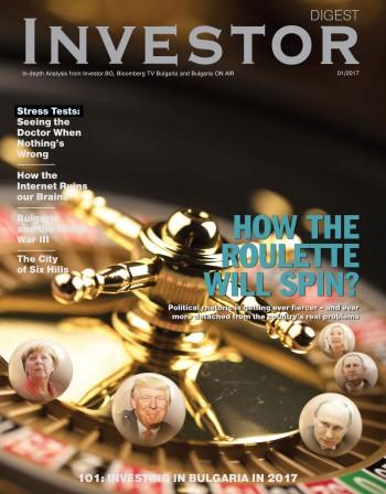 Investor Digest - списанието за англоезичната бизнес аудитория