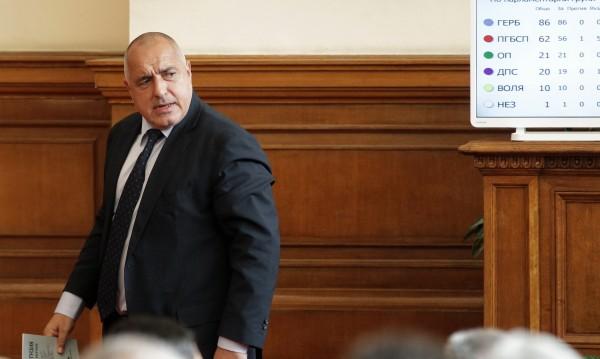 БСП се притесни пленарно: ГЕРБ ще ни скрият Борисов за месеци !