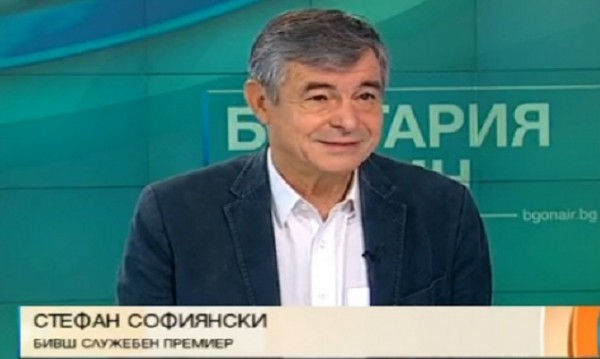 Софиянски писа петица на Герджиков и министри