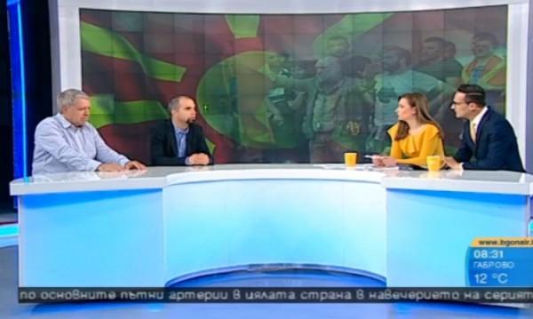 Националното съзнание на Македония ферментира!