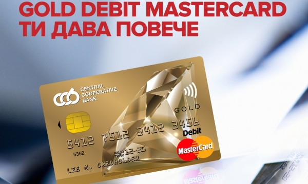 Централна кооперативна банка предлага нова дебитна карта – Gold Debit Mastercard
