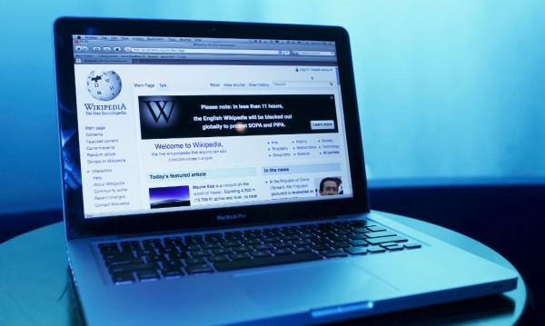 Достъпът до Уикипедия в Турция е блокиран