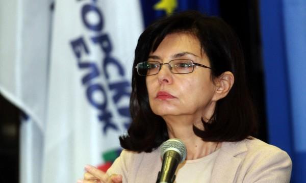 Излиза ли Кунева от политиката? ДБГ ще търси нов лидер