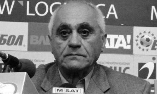 Почина спортната легенда Артеник Арабаджиян