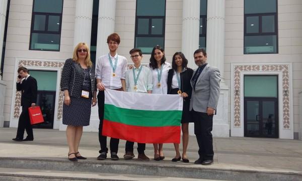 Български ученици с 4 медала по химия от Казахстан