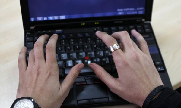 Европол: ИД прави социална медийна платформа