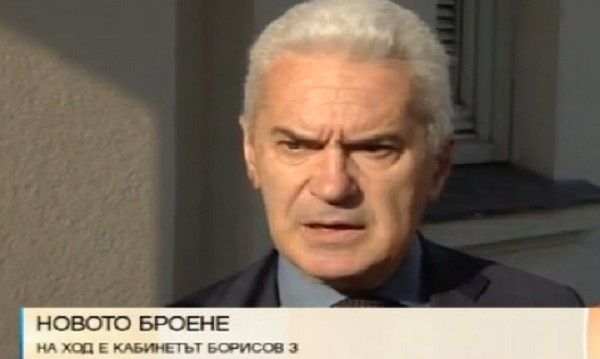 Сидеров с мечта: Пълен мандат за правителството