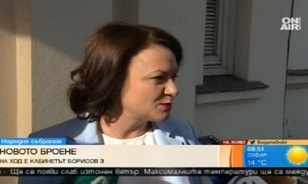 Ивелина Василева: Министрите в новия кабинет са експерти!