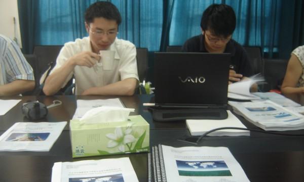 """Китай създава своя """"Wikipedia"""" – под зоркото око на партията!"""
