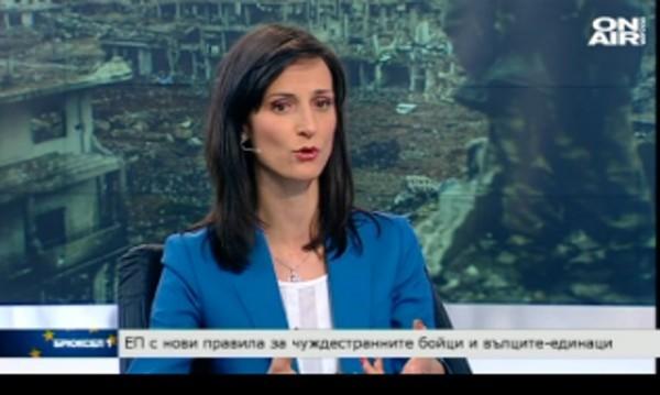 Мария Габриел – изборът за новия ни еврокомисар