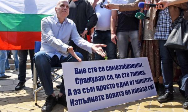 Слави остави стола: Волята на народа на ход в парламента!