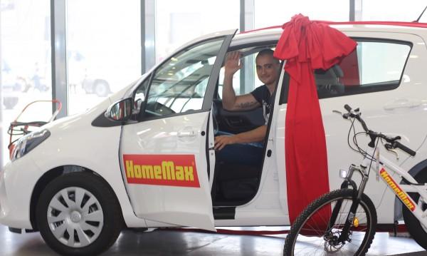 Късметлия спечели чисто нова Toyota Yaris от игра на HomeMax