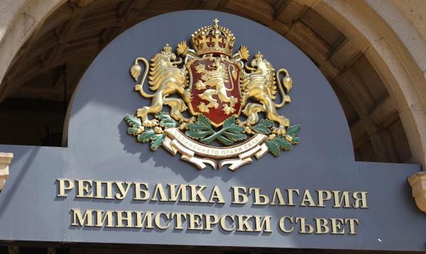 Султанка Петрова, Миро Ненков... назначиха 9 зам.-министри