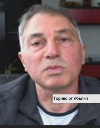 Българско гориво от плодове – приложенията му