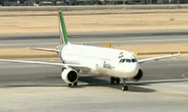 Подозрителен разговор изпразни самолет на летище в Кьолн