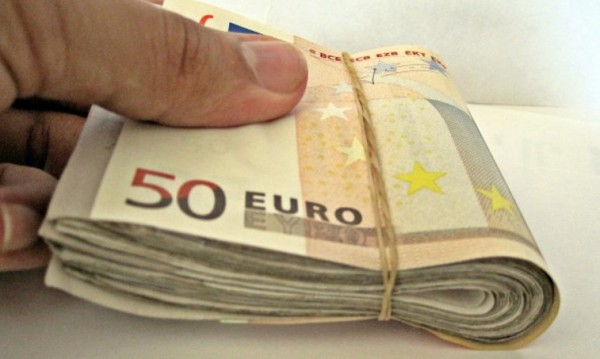 Украйна получи 10 милиона евро от ЕС