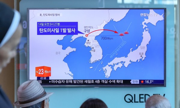 Пореден ракетен тест на Северна Корея
