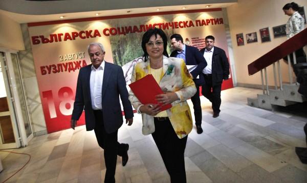 БСП скастри и Герджиков, изказванията му - цинизъм!