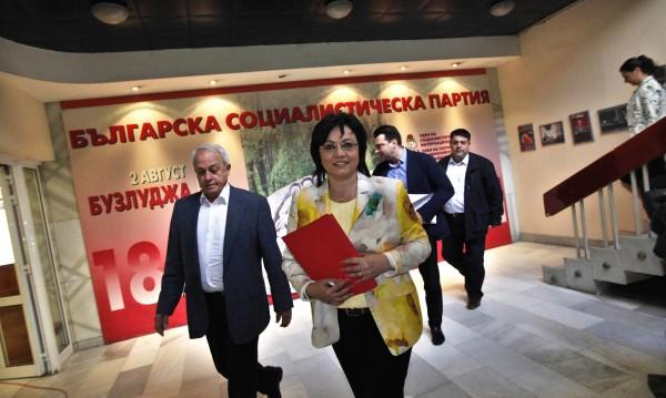 След реформата на Нинова - 5 депутати аут от ръководството