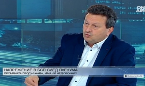 Ерменков: В БСП - не разцепление, има емоции